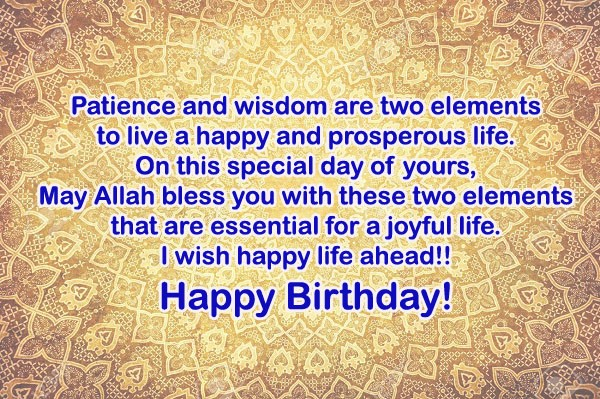 religious islamic birthday wishes