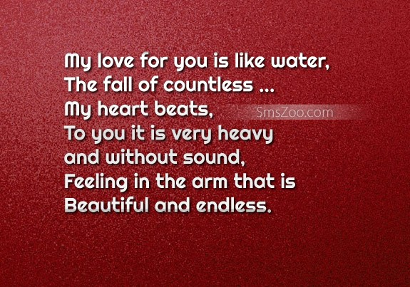 Latest Good Morning Love Messages