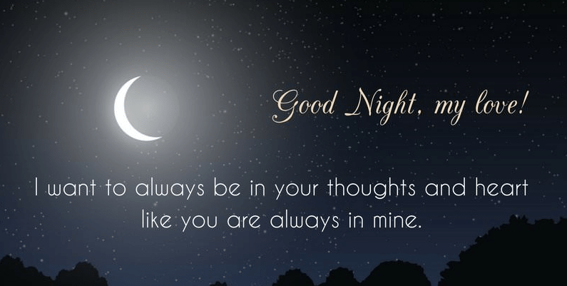Good Night SMS Messages For Him