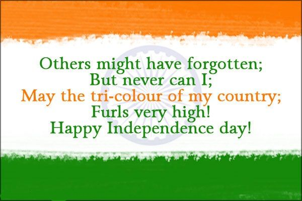 independence day messages in english