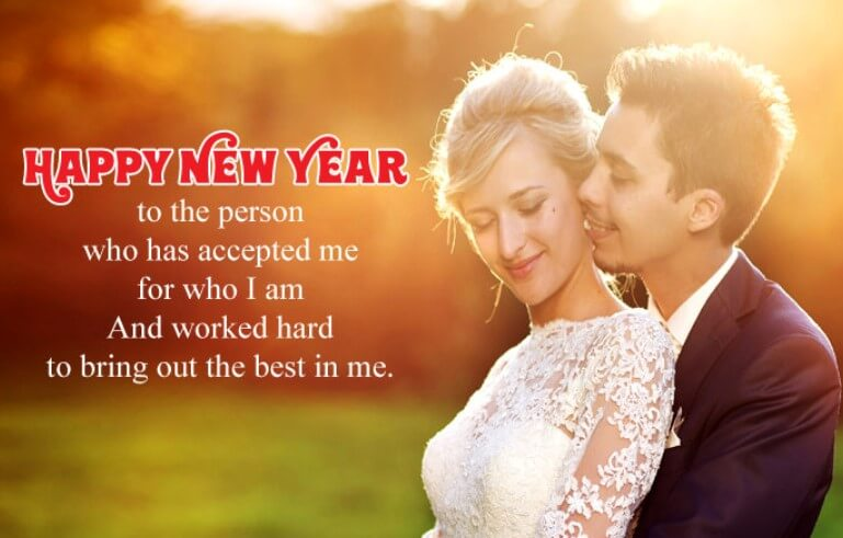 Happy New Year Inspirational Quotes About New Beginning In Life