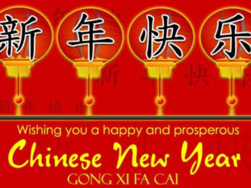 Happy New Year Quotes Chinese 2019