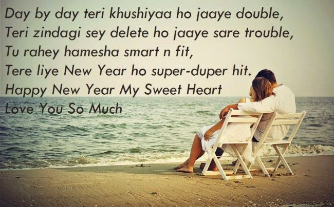 Happy New Year Wishes for Someone Special 2019 to Wish