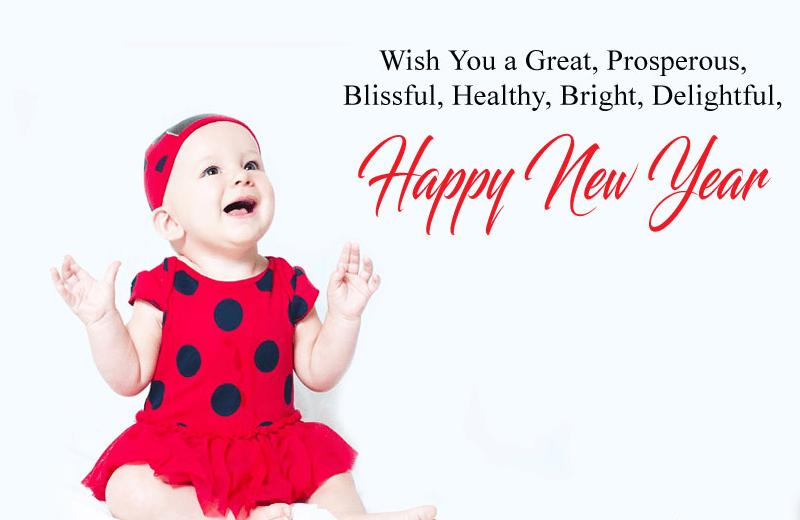 Prosperous New Year Photos