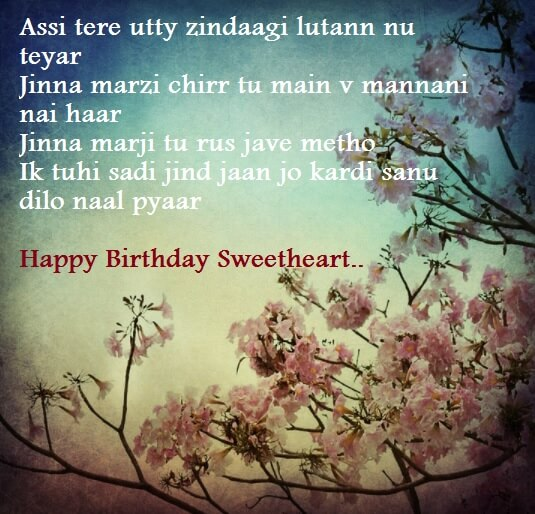 Punjabi Birthday Wishes Message For Love