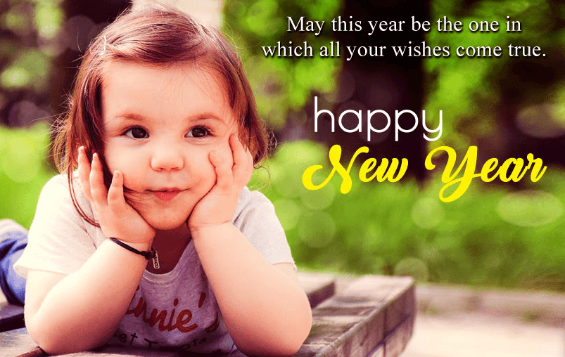 Very Cute New Year Blessing Images