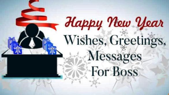 happy new year wishes to boss