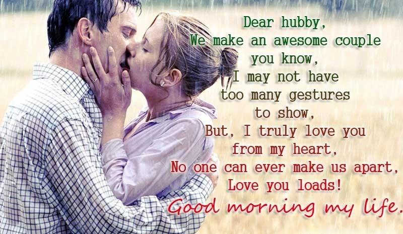 Wonderful Husband Quotes
