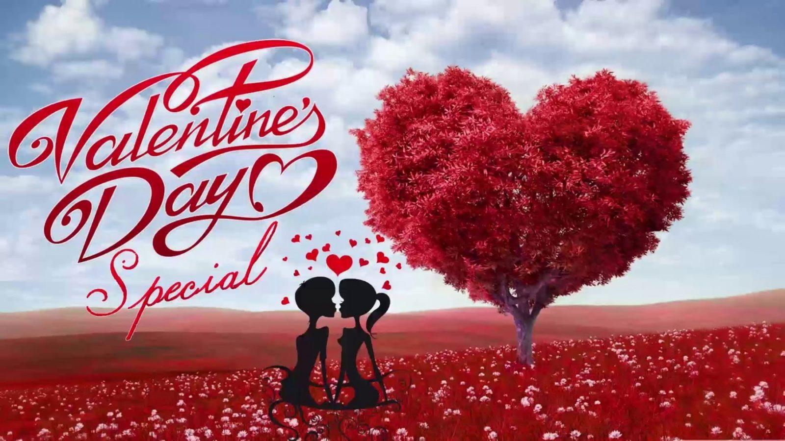 Valentine SMS Messages
