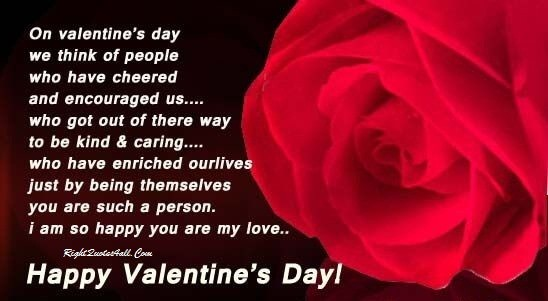 Cute Happy Valentines Day Quotes