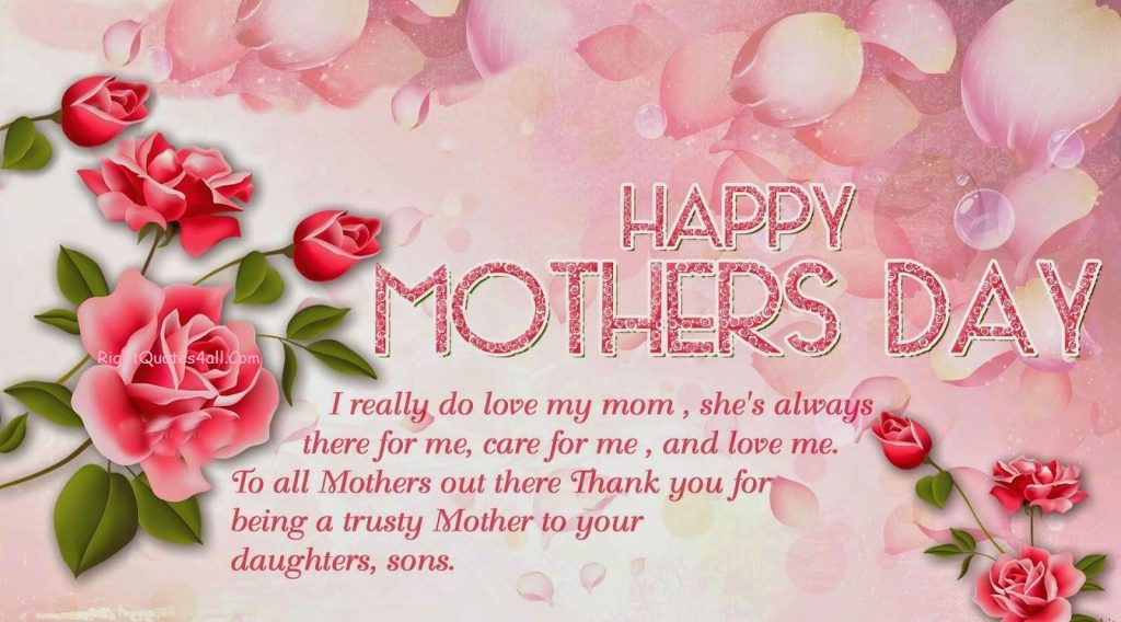 Best Happy Mothers Day Quotes Images