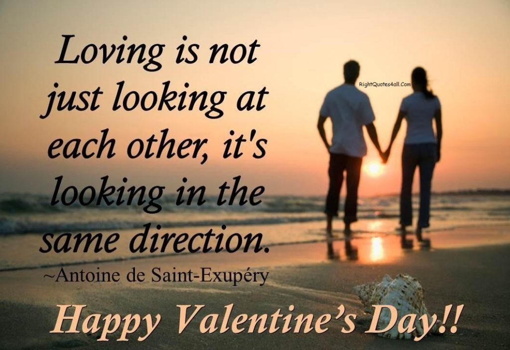 Famous Valentines Day Quotes