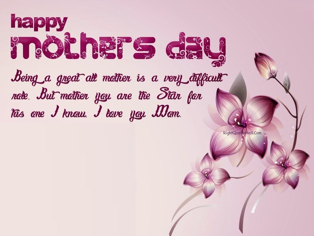 Loving Happy Mothers Day Quotes