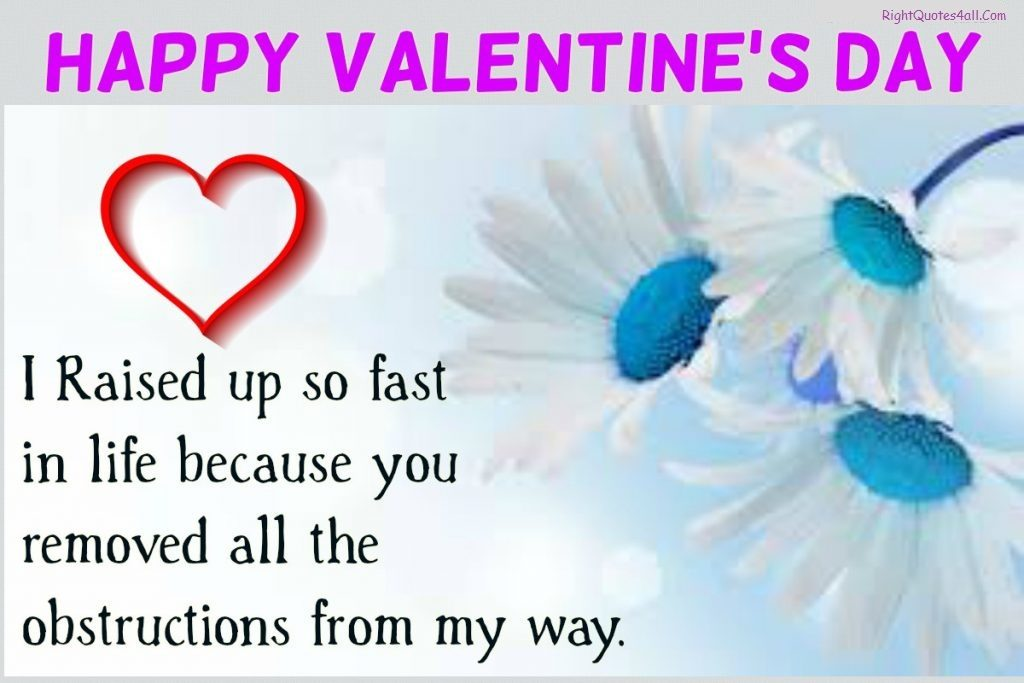 SPECIAL VALENTINES DAY WISHES
