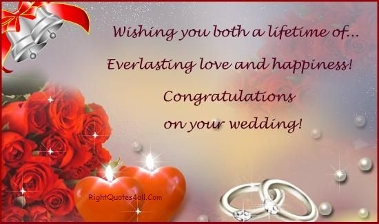 Wishes For Friend Marriage