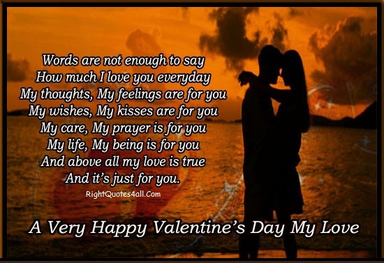Wishes for Happy Valentines Day My Love