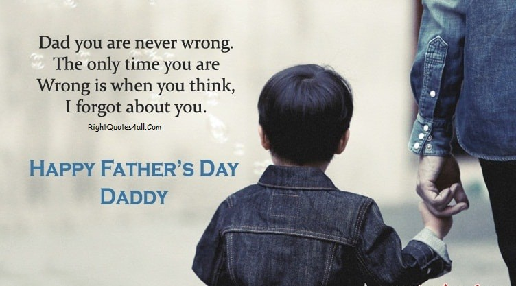 Lovely Messages For Fathers Day