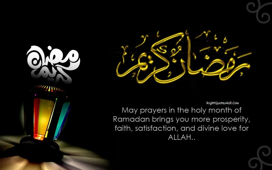 Ramadan Mubarak Messages for Muslim Friends