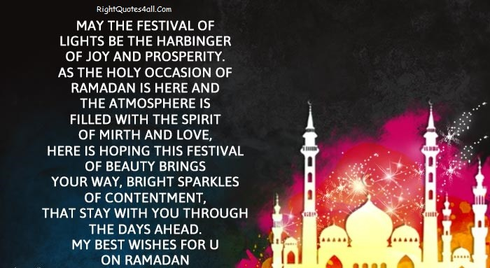 Ramadan Mubarak Wishes for Muslim Friends