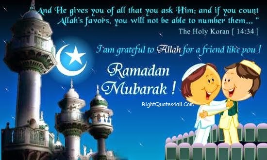 Ramadan Wishes Quotes For Friends