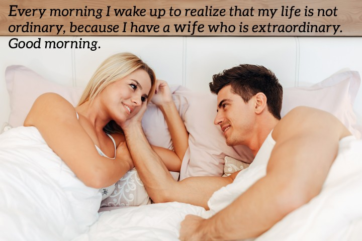 Every morning I wake up to realize that my life is not ordinary
