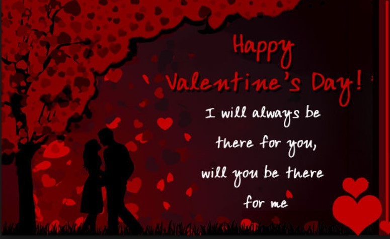 Cute Valentine phrases