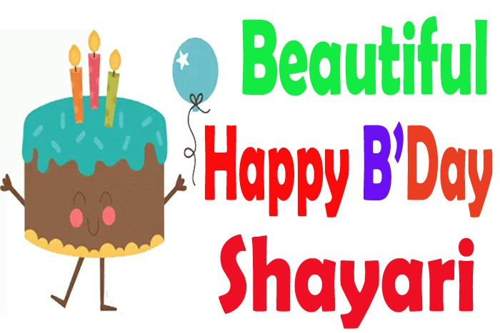 Happy Birthday Shayari Wishes Images