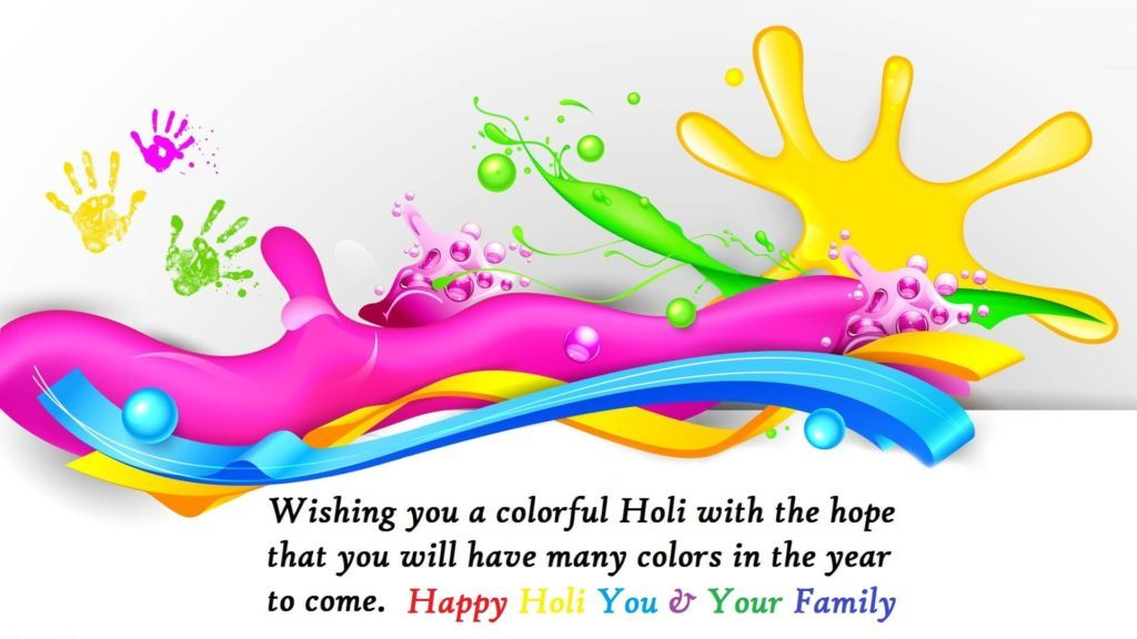 Happy Holi 2019 Wishes For Frineds and Family