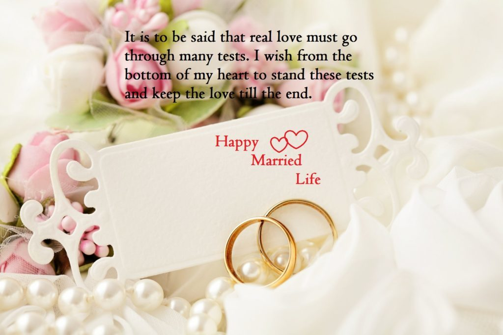 Happy Married Life Greeting Cards Wishes