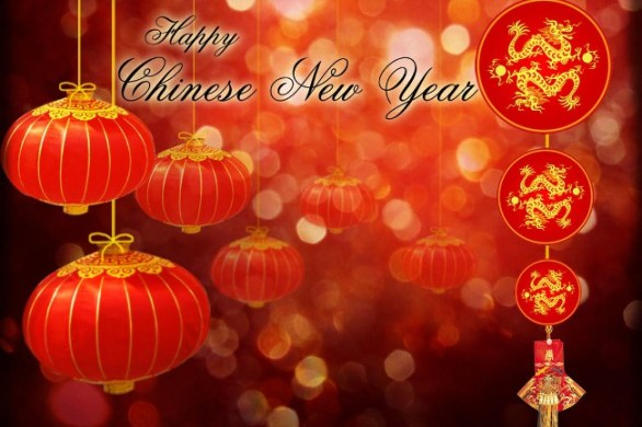 Happy New Year Wallpaper Chinese