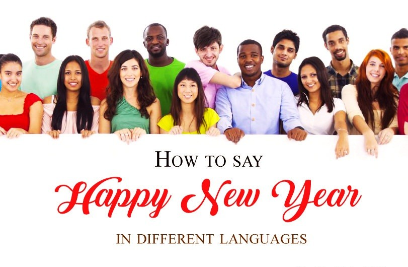 How To Say Happy New Year in Different Languages