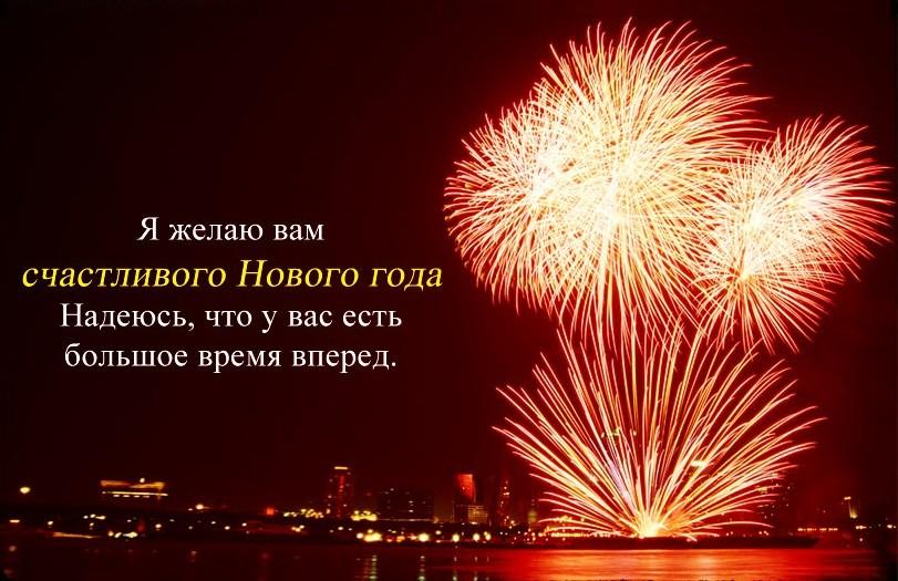 С новым годом изображений