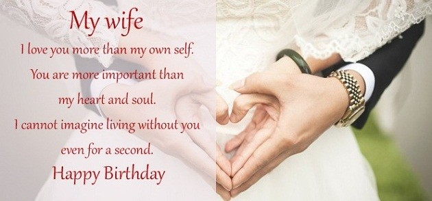 Strange Happy Birthday Wishes For Wife Romantic Birthday Wishes For Wife Personalised Birthday Cards Paralily Jamesorg