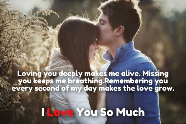 I Love You Quotes for Him With Romantic