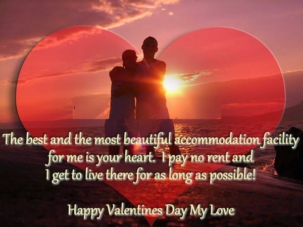 Valentines Wishes for husband
