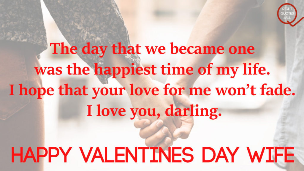 best valentine day wishes for wife
