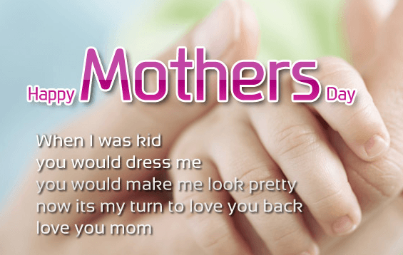Happy Mother Day Wishes From