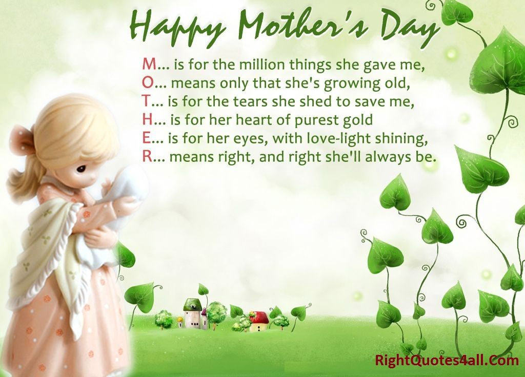 Happy Mothers Day Messages To Friends Mother S Love Is Peace