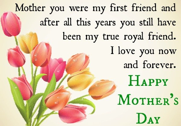 Mothers Day Wishes From Daughter Best Mothers Day Sayings