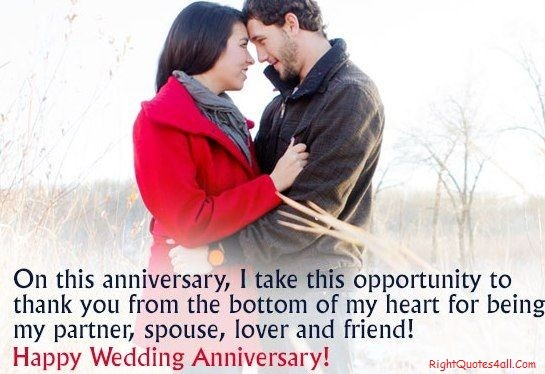 Wedding Anniversary Wishes For Hubby