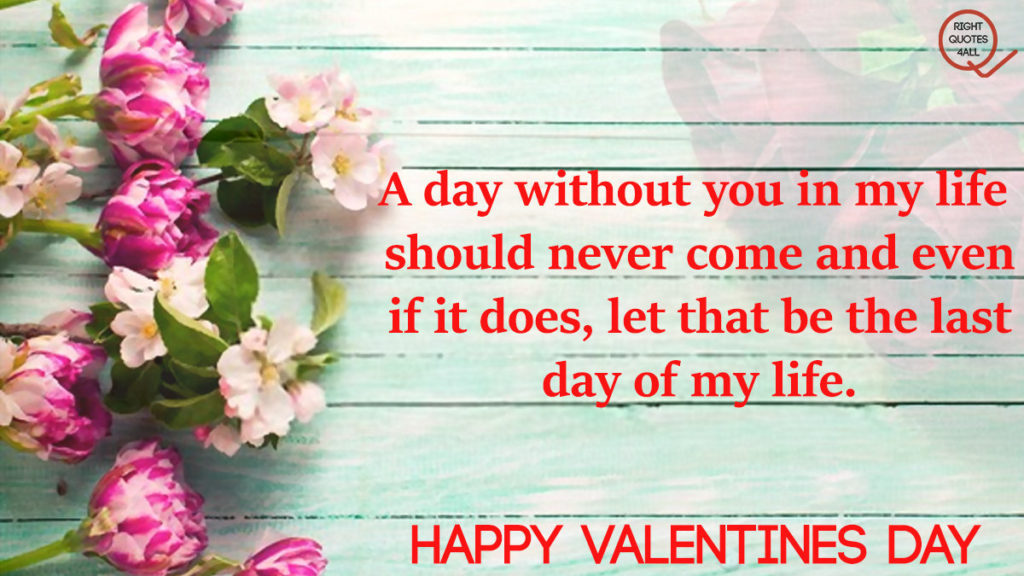 valentine day greetings