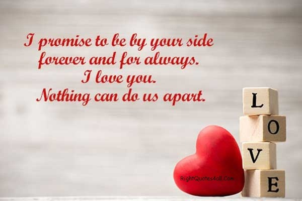 Inspirational Valentines Day Quotes For Friends