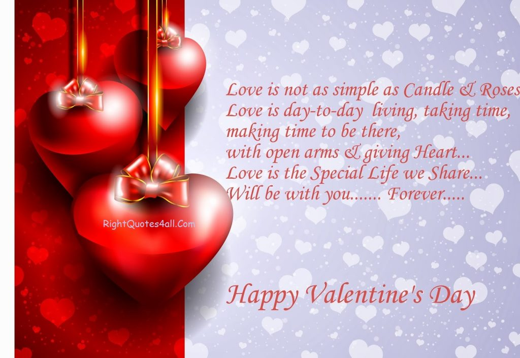 Sweet Valentines Day Quotes For Friends