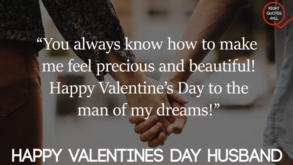 happy valentine day husband