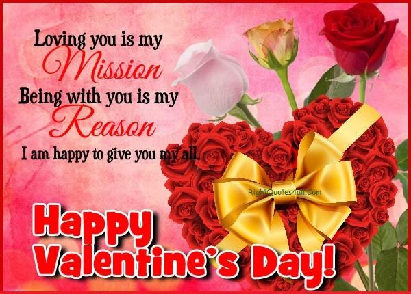 Loving Happy Valentines Day Quotes