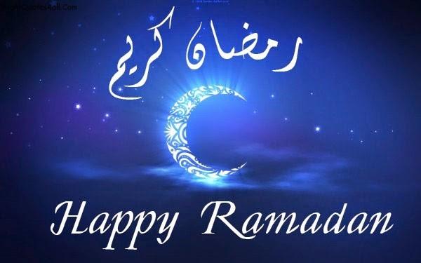 Best Ramadan Quotes