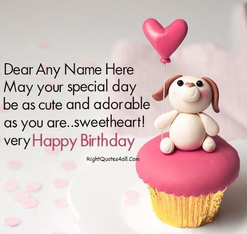 Cute Cupcake Birthday Wishes