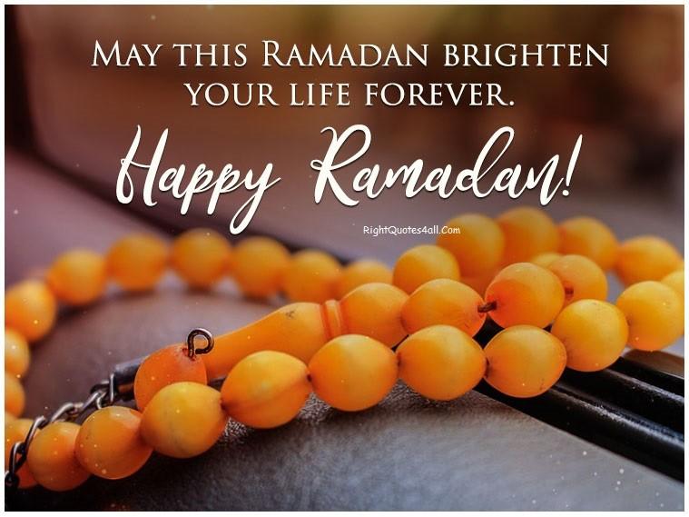 Happy Ramadan SMS