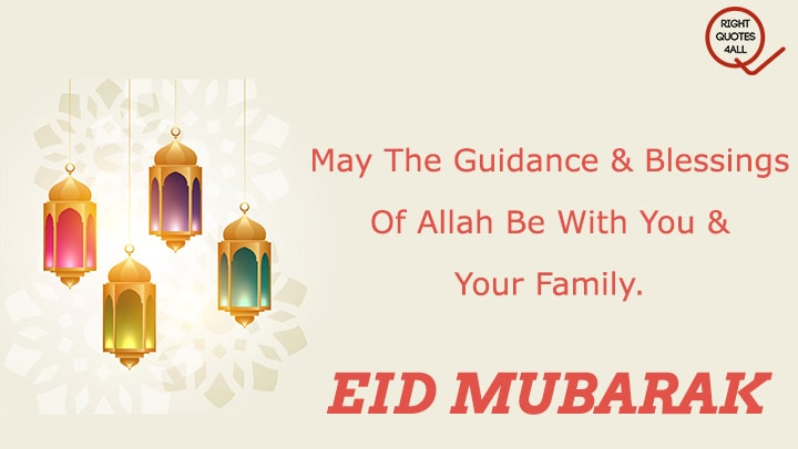 Eid Mubarak Quote