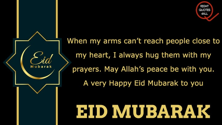 Eid Mubarak Wishes Messages And Eid Mubarak Quotes
